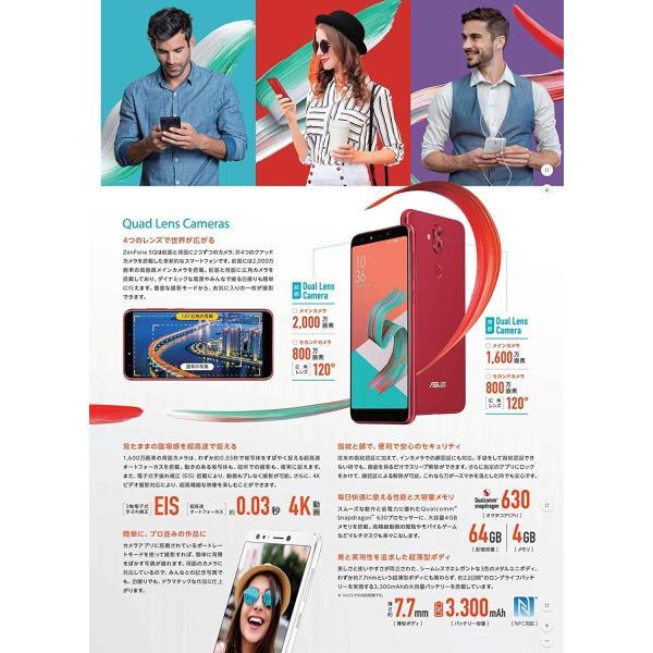 ASUS エイスース ZenFone 5Q ルージュレッド Android 7.1.1・ディスプレイ 6型ワイド ・メモリ/ストレージ:4GB/64GB [ZC600KL-RD64S4] ZC600KL-RD64S4|sumahoselect|06