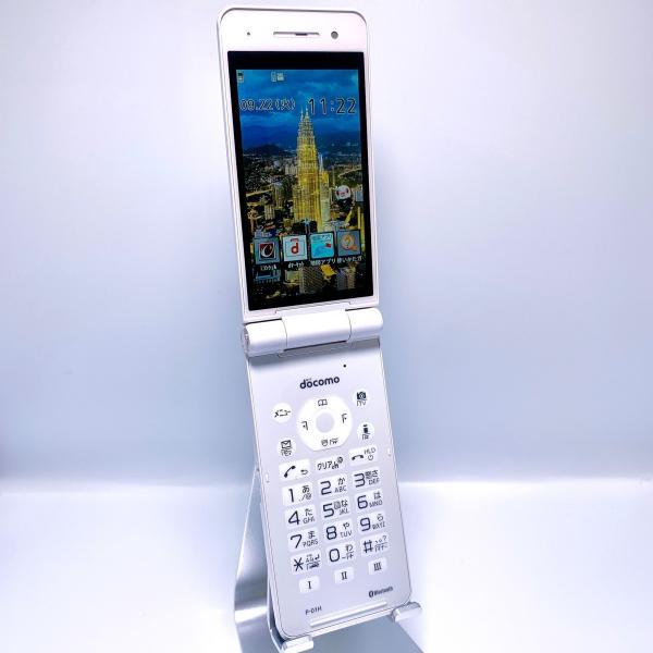 【超美品・Aランク】docomo P-01h  P-smart ケータイ  ホワイト 携帯電話 送料無料 本体