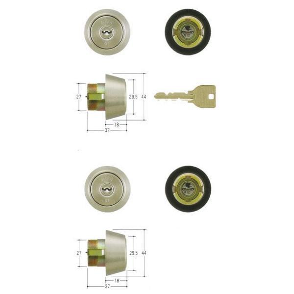 MIWA 美和ロック U9シリンダー BHタイプ 鍵 交換 取替え 2個同一セット MCY-208  BH/LD/DZ  防犯 防犯対策