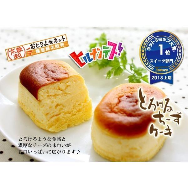 チョコレート スフレ お菓子 手土産 ギフト バースデー プレゼント スイーツ チーズケーキ とろけるショコラ 15個|sumiyosiya|02