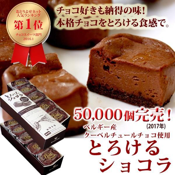 母の日2021チョコレート誕生日プレゼントバースデーチョコお菓子ギフトスイーツチョコレートケーキ誕生日有名手土産内祝い15個入