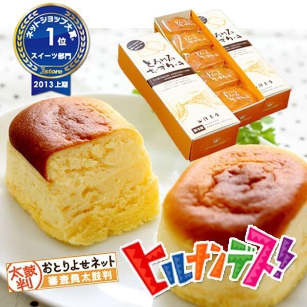 誕生日ケーキ誕生日プレゼントチーズケーキスフレギフトスイーツお菓子有名手土産内祝い