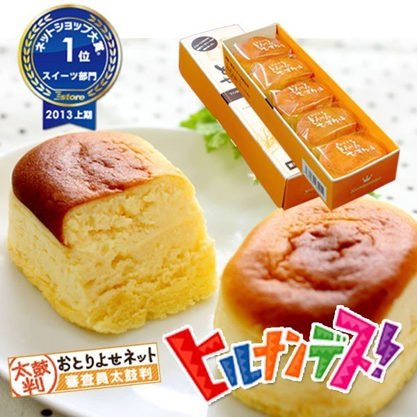 母の日2021お菓子誕生日バースデープレゼントスフレチーズケーキおしゃれスイーツ有名手土産ギフト内祝い5個入