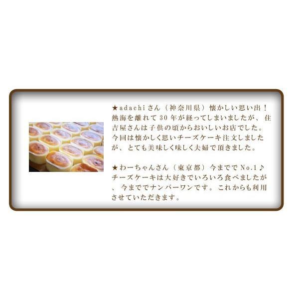 バレンタイン チョコレート お菓子 スイーツ ギフト 内祝い お取り寄せ 手土産 有名 誕生日 プレゼント 洋菓子 送料無料 風呂敷 スフレ チーズケーキ 食べ比べ|sumiyosiya|19