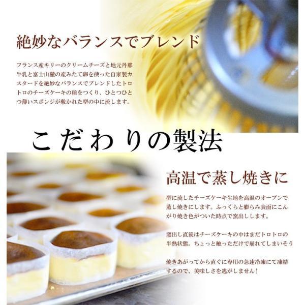 ホワイトデー 2018 white day スイーツ お菓子 チョコレートケーキ ギフト 送料無料 チーズケーキ プレゼント 洋菓子 食べ比べ ランキング|sumiyosiya|04