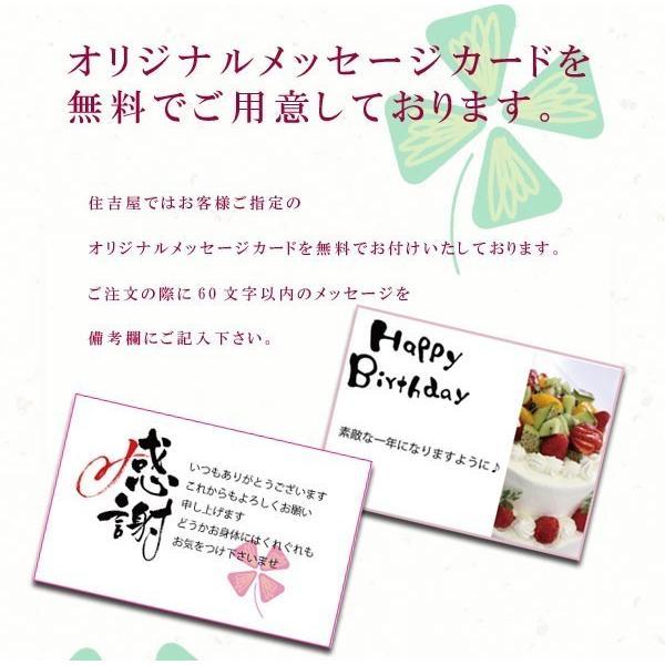 ホワイトデー 2018 white day スイーツ お菓子 チョコレートケーキ ギフト 送料無料 チーズケーキ プレゼント 洋菓子 食べ比べ ランキング|sumiyosiya|06