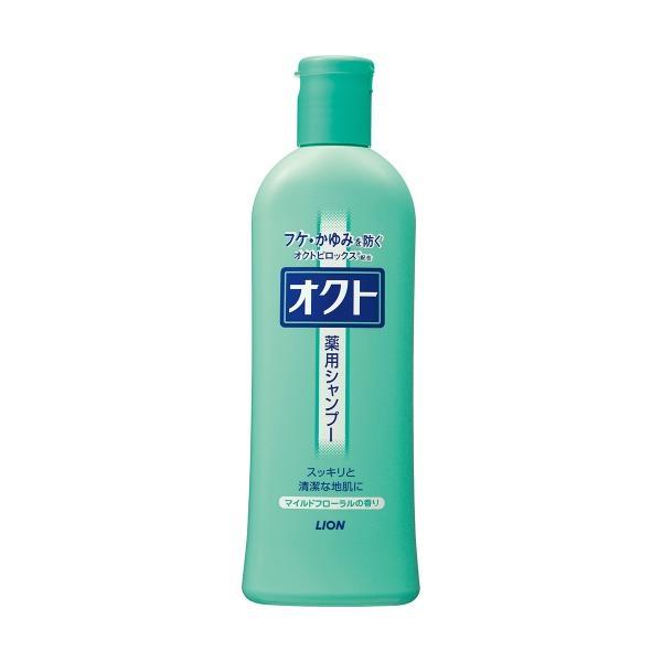 ライオン オクト薬用シャンプー 320ml|sumoto