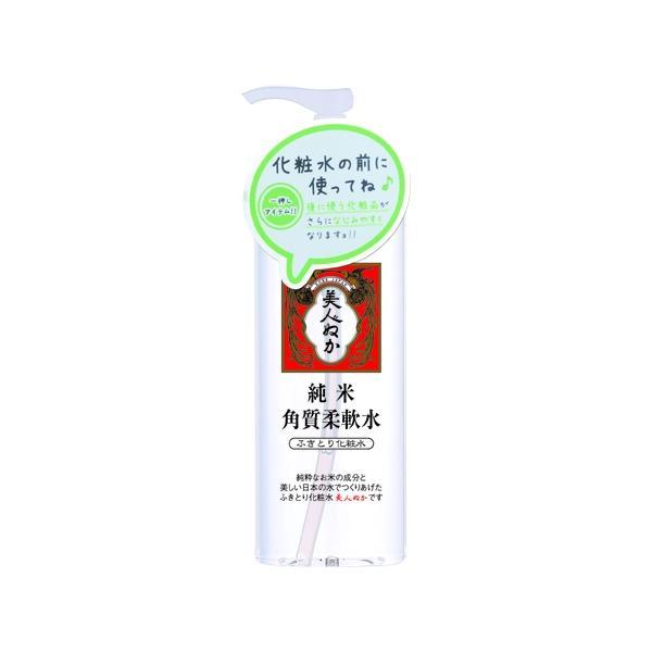 純米角質柔軟水 198ml|sumoto