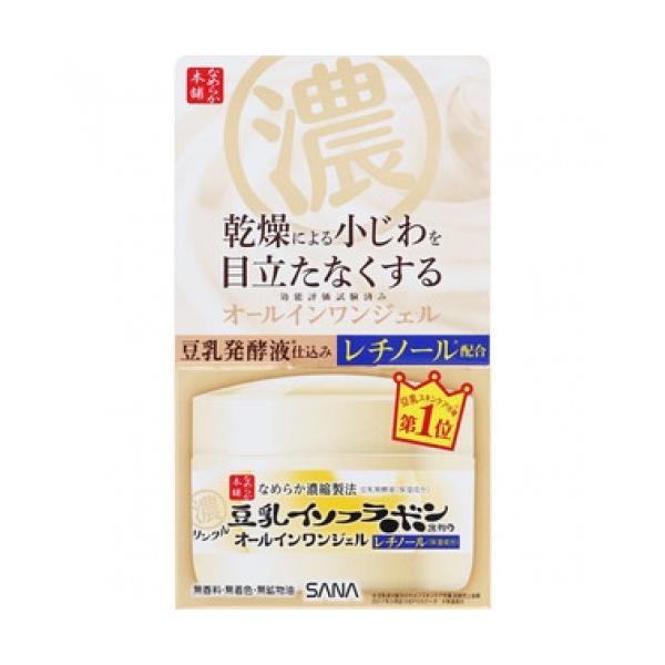 なめらか本舗 リンクルジェルクリームN 100g※取り寄せ商品(注文確定後6-20日頂きます) 返品不可|sumoto