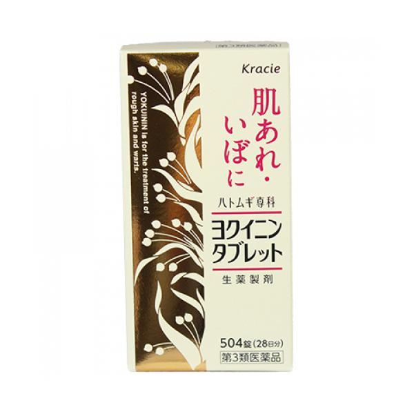 【第3類医薬品】クラシエ薬品 クラシエ ヨクイニンタブレット 504錠 sumoto