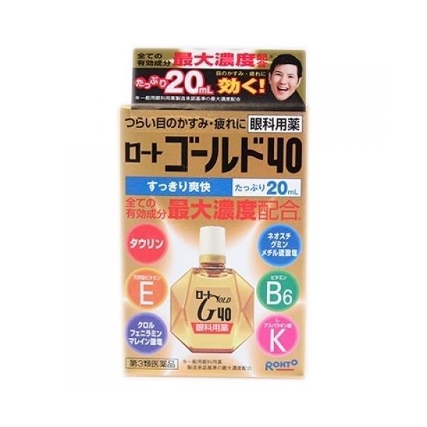 【第3類医薬品】ロート ゴールド40 20ml|sumoto