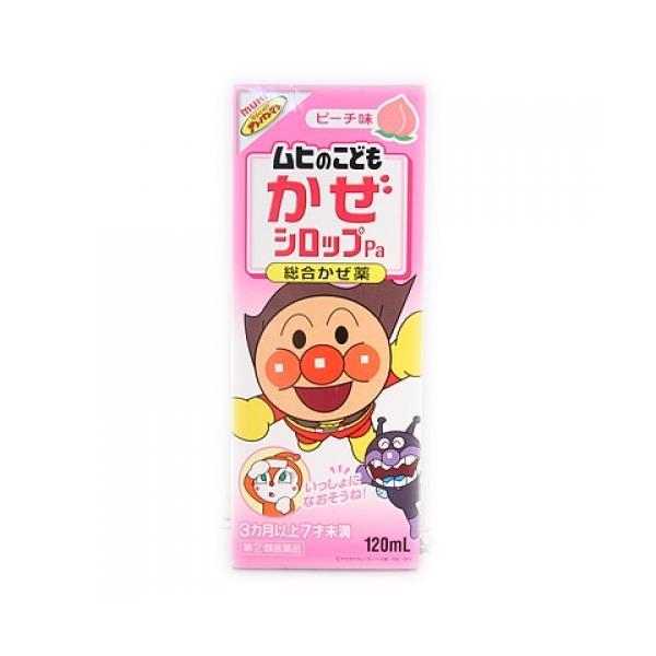 【第(2)類医薬品】ムヒのこどもかぜシロップPピーチ味 120ml|sumoto