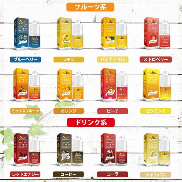 限定セール 電子タバコ EMILI エミリ EMILI JAPAN コンパクトな電子タバコが登場!送料無料 日本総代理店 日本語説明書付 smiss リキッド X7 X6 X8j 電子たばこ|sumotoku|07