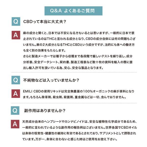CBD リキッド EMILI CBD 専用ポッド 5% 高濃度 高純 PharmaHemp ファーマヘンプ  AZTEC アステカvape オーガニック CBDオイル CBD ヘンプ|sumotoku|06