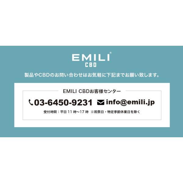 CBD リキッド EMILI CBD 専用ポッド 5% 高濃度 高純 PharmaHemp ファーマヘンプ  AZTEC アステカvape オーガニック CBDオイル CBD ヘンプ|sumotoku|07