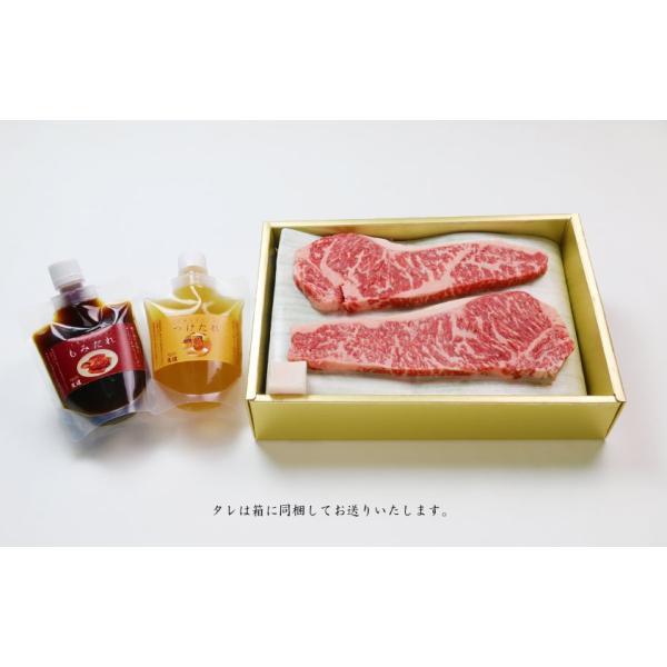 【天壇のお出汁で食べる京都焼肉】国産牛サーロイン 焼肉用厚切 (2枚入) 240g|sun-ec|02