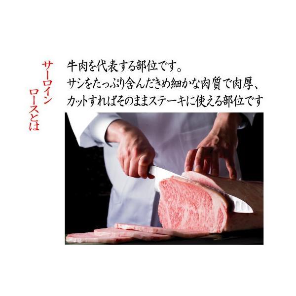 【天壇のお出汁で食べる京都焼肉】黒毛和牛サーロイン焼肉用厚切 (3枚入) 420g|sun-ec|05