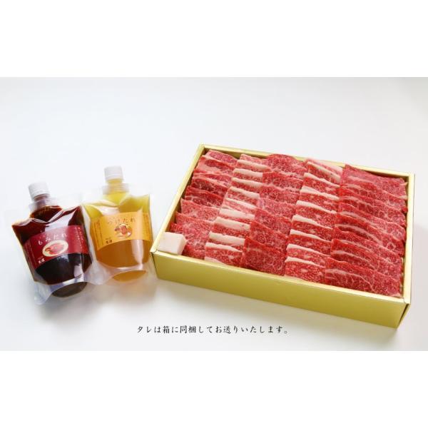 【天壇のお出汁で食べる京都焼肉】近江牛 バラ焼肉用 750g|sun-ec|02
