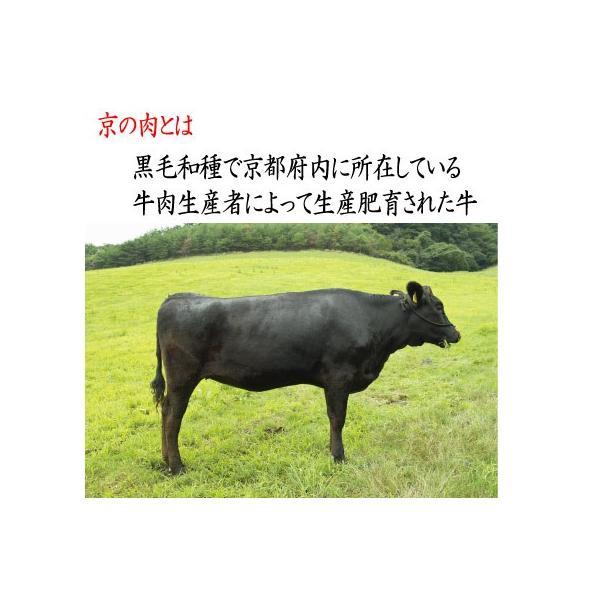 【天壇のお出汁で食べる京都焼肉】京の肉 サーロイン 焼肉用厚切(4枚入) 500g sun-ec 05