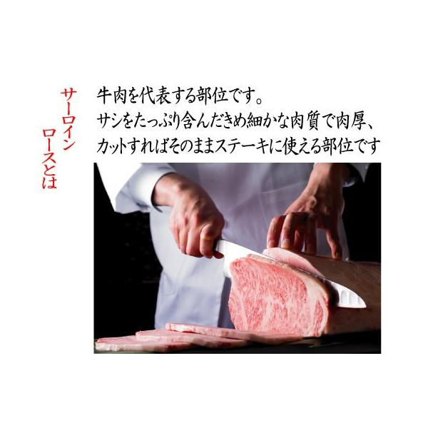 【天壇のお出汁で食べる京都焼肉】京の肉 サーロイン 焼肉用厚切(4枚入) 500g sun-ec 06