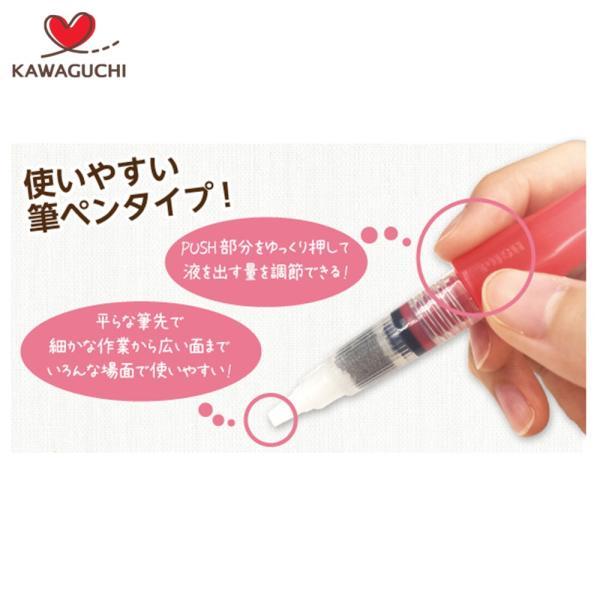 019-00001 ほつれ止め筆ペンα|sun-k|02