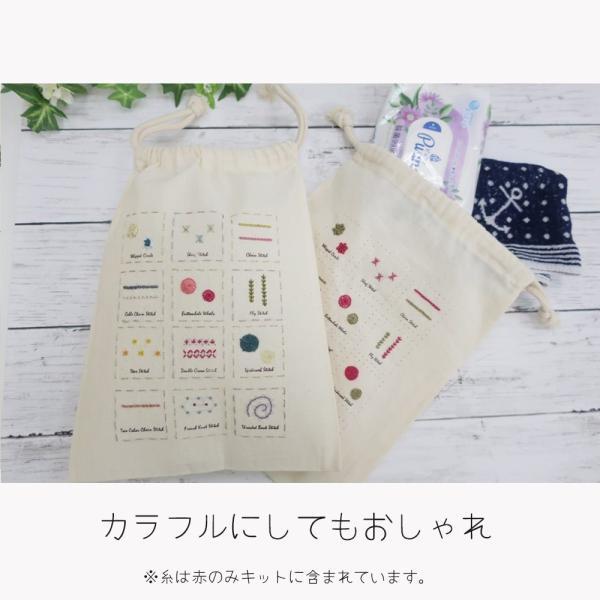 フランス刺繍が学べるステッチサンプラーキット1【特】  044-00002|sun-k|04