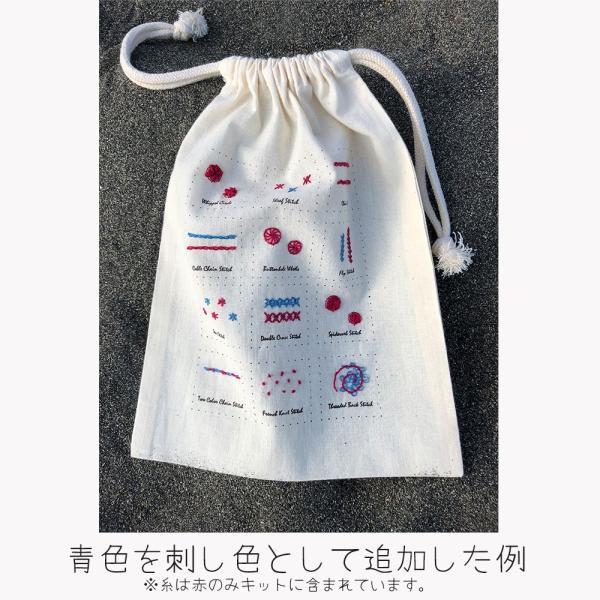 フランス刺繍が学べるステッチサンプラーキット1【特】  044-00002|sun-k|05