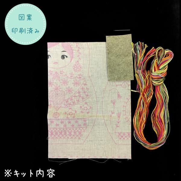 044-00550 MATRIOCHKA No1(マトリョーシカ 1)|sun-k|03