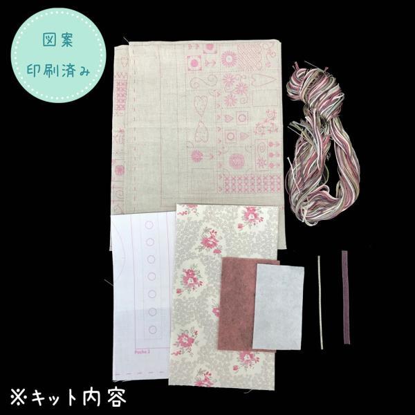 044-00651 POCHETTE BRODERIE(刺繍道具ケース)|sun-k|03