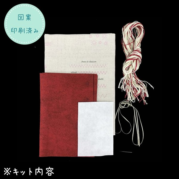 044-00814 CAHIER DE BRODERIE(刺繍帳)|sun-k|03