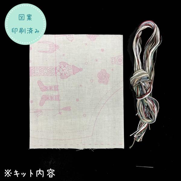 044-00833 SAC PINCES A LINGE HIVER(洗濯ばさみ入れ -冬-)|sun-k|03