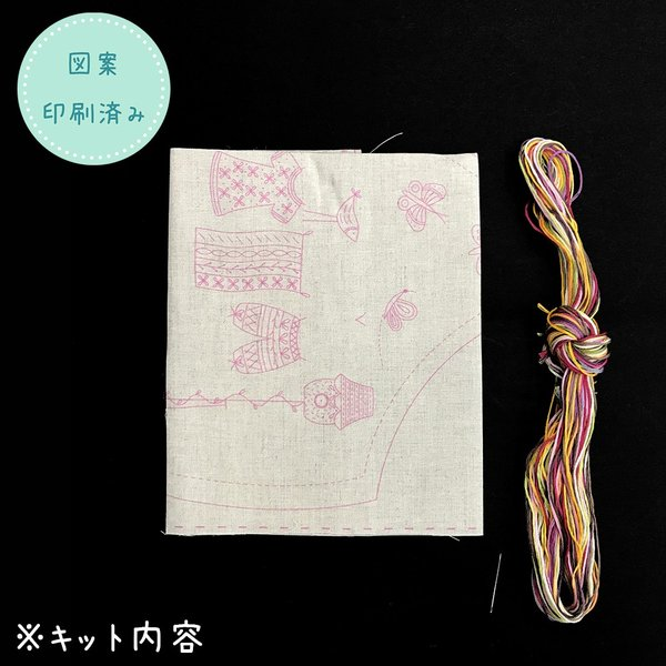044-00835 SAC PINCES A LINGE PRINTEMPS(バッグ 春のお洗濯日和) sun-k 03