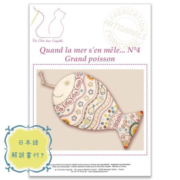 044-00843 QUAND LA MER SEN MEKE - No.4(海の中の世界 4) sun-k 02