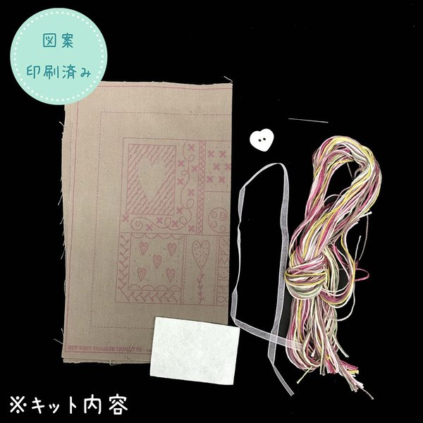 044-00930 HOUSSE TABLETTE TACTILE(タブレットケース) sun-k 03