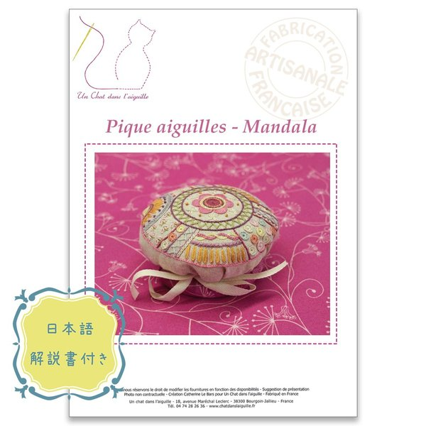 044-00967 PIQUE AIGUILLES - MANDALA(ピンクッション マンダラ)|sun-k|02