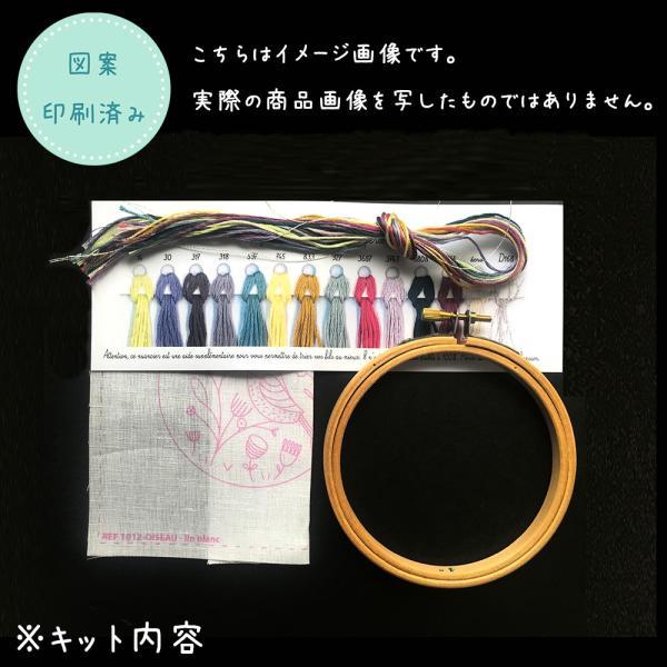 044-31803 Boule De Noel with 10cmhoop(ノエル)|sun-k|02