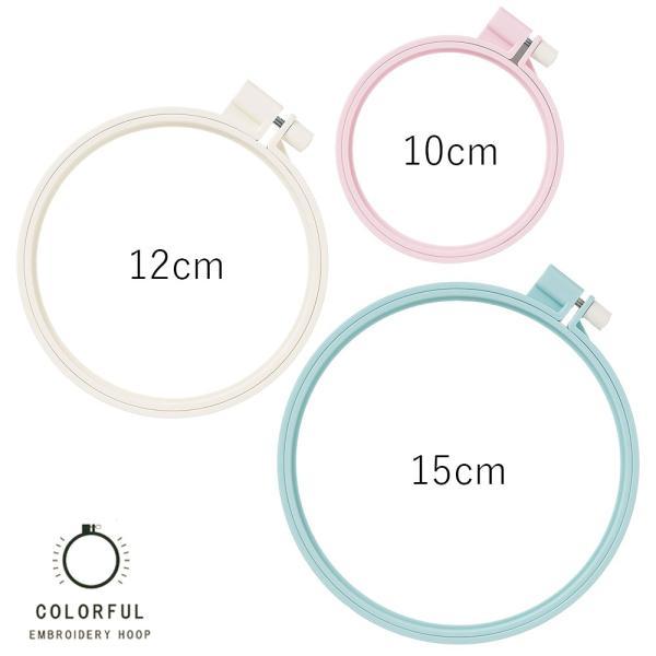 078-00030 カラフル刺しゅう枠10cm(ピンク)|sun-k|02