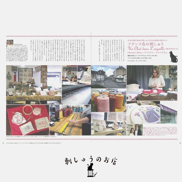 401-80575 ステッチイデー vol.27 sun-k 03