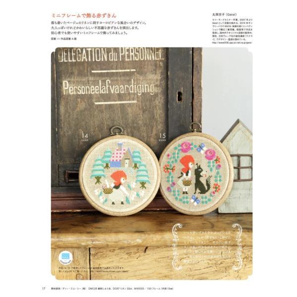 401-80575 ステッチイデー vol.27 sun-k 05