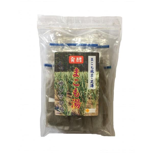 発酵まこも湯50g(10g5袋入り 足湯にもどうぞ)|sun-makomo-kunitomi