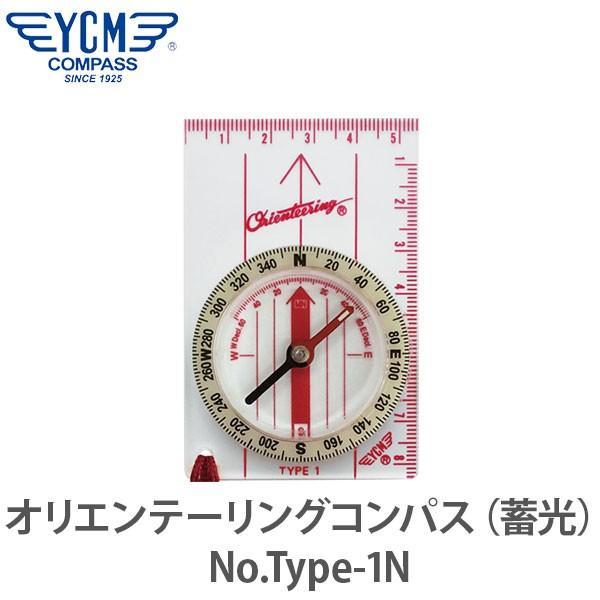 YCM(ワイシーエム) オリエンテーリングコンパス(蓄光) No.Type-1N 01714 sun-wa