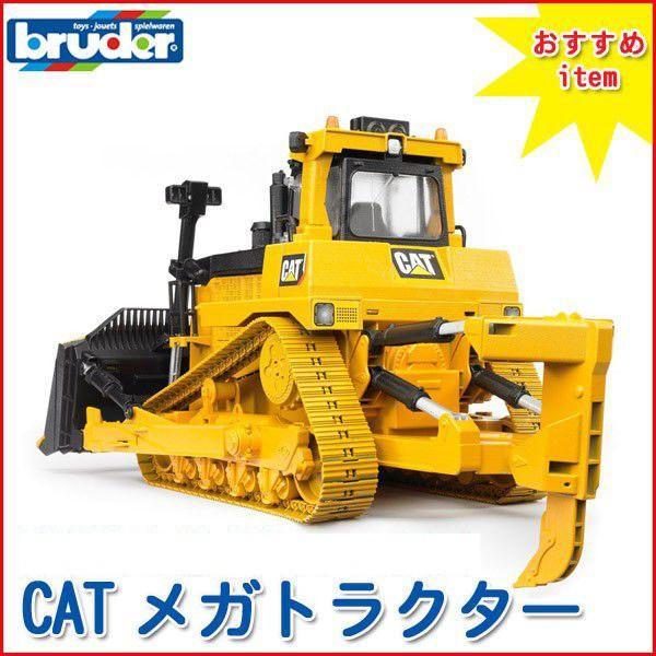 bruderブルーダーCATメガトラクター02452