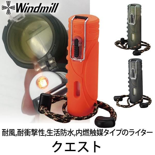 Windmill(ウインドミル) ウィンドミル クエスト quest ライター 12936