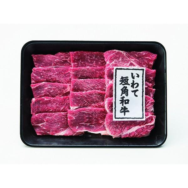 岩手 いわて短角和牛 焼肉 (お歳暮 お中元 詰め合わせ セット 贈答 プレゼント お肉ギフト(ハム・肉・ソーセージ))