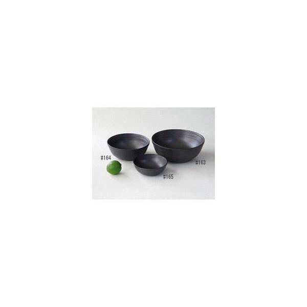 ブナコ ボール #164 20cm(食器、カトラリー) sun-wa 02