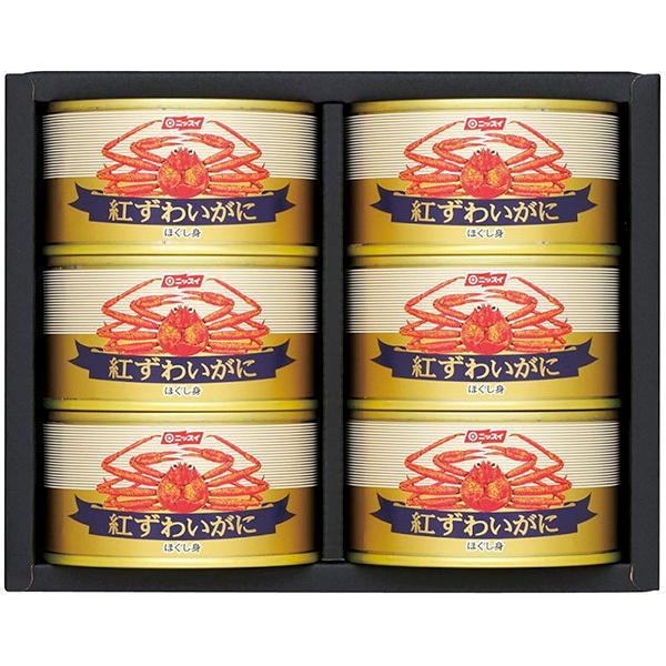 ニッスイ 紅ずわいがに缶詰ギフトセット BH-50 169-W128 (2021 お中元 グルメ 食品)