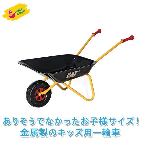 ロリートイズ ロリー クラシックサマー CAT一輪車 271818|sun-wa