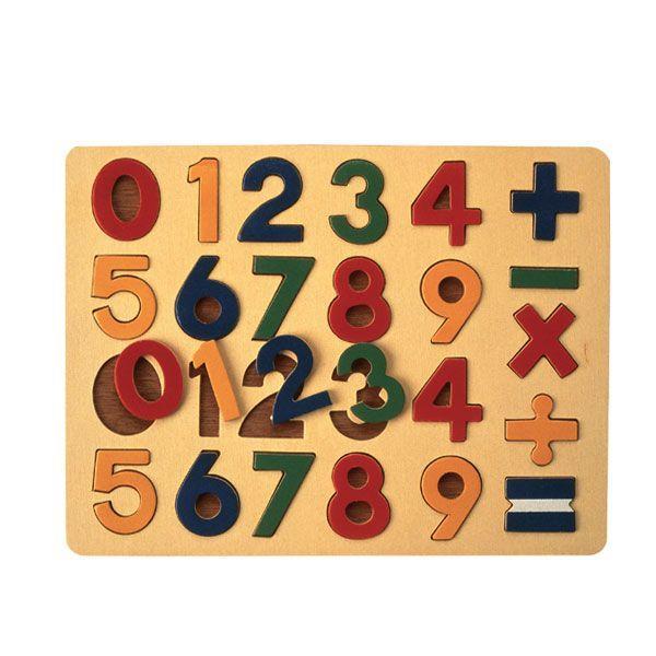 木製パズル 数字パズル 4941746111116 知育玩具|sun-wa|02