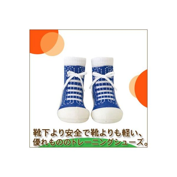 Baby feet Sneakers-Blue (11.5cm) 4941746805619 知育玩具 sun-wa