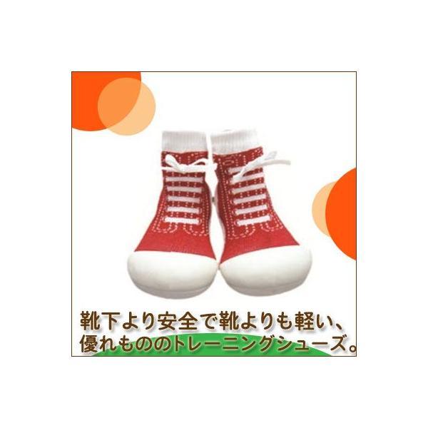 Baby feet Sneakers-Red (12.5cm) 4941746805657 知育玩具|sun-wa